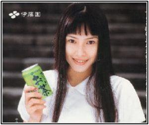 中谷美紀 若い頃から結婚した現在までが綺麗すぎる!?出産はある ...